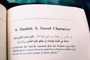 Good Character in Islam